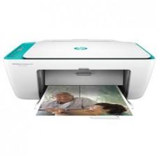 Impresora Multifunción Hewlett Packard Ink Advantage 2675
